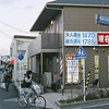 My Barber.<br /> This place only charges 1470yen which is the cheapest place in town. Some other places charge 3000-5000yen! How I overcome the language barrier, is that I had three photos (front, back, side) taken after my last haircut in Australia which I show them.<br /> Note Film Shot: Nikon F80 + Nikkor AF 50 f/1.8 + Fujicolor PRO400