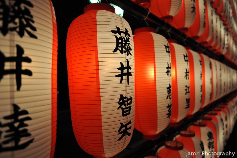 The Lanterns at Night.<br /> At the Kobe Port Summer Festival.