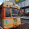 "The Tram we caught to the Train Station. On the start of our journey home. Dogo-Onsen to JR Matsuyama Station (Tram). Matsuyama to Okayama (<A href=""http://en.wikipedia.org/wiki/Shiokaze_%28train%29"">Shiokaze Limited Express</A>). Okayama to Shin-Osaka (<A href=""http://en.wikipedia.org/wiki/Nozomi_%28Shinkansen%29"">Nozomi Shinkansen</A>) Shin-Osaka to Takatsuki (Special Rapid Service) Takatsuki to Nagaokakyo (Local)"