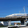 "Shinkansen (Super Express aka ""Bullet Train"")<br /> The Shinkansen line runs down the eastern side of Nagaokakyo city."