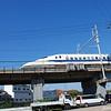"Shinkansen (Super Express aka ""Bullet Train"")<br /> The Shinkansen line runs down the eastern side of Nagaokakyo city."
