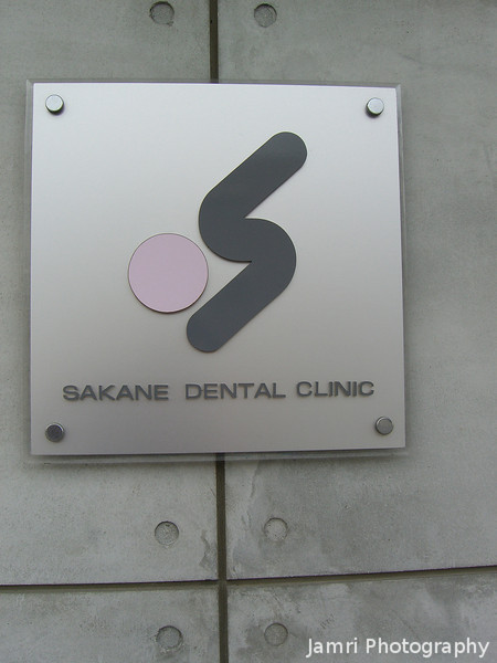 "A Visit to the Dentist.<br /> I hate going to the dentist even in Australia, so I was pretty scared to go to a dentist where I need to take translator with me. What happen was I big bit of plaque broke off my teeth, I thought it was piece of my tooth! Turns out after I went and got my teeth cleaned a scaled, then x-rayed, that I got a clean bill of dental health, so that was a relief. The dentist here was much, much, more gentle than the ones in Australia. I even remarked after she finished ""yasashi desu ne"" (you're so gentle) which surprised her. Anyway I will definitely be going back in 6 months time for the check up!"