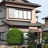 Japanese House.<br /> Near Mimuroto-ji (temple)
