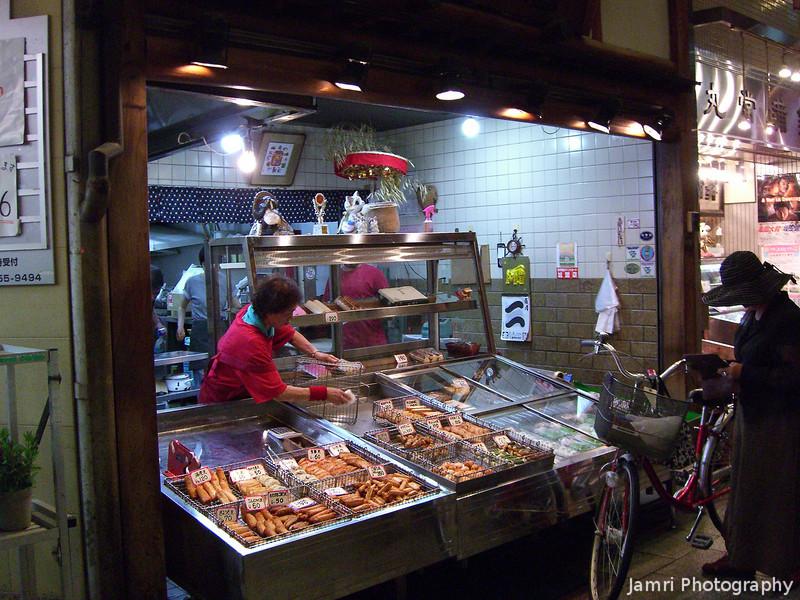 Fish Cake Shop.<br /> In the Nishiki Markets, Kyoto.
