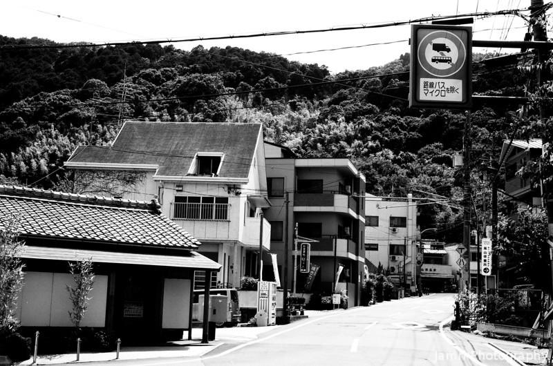 A Street at the Foothills.<br /> In Arashiyama, Kyoto.<br /> Note Film Shot: Nikon F80 + 50f/1.8 + Orange Filter + Fujifilm Neopan Acros