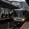 Newer JR Train on the Kosei Line.