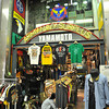 Army Surplus Store.<br /> In Australia I used to often by clothes (not just army gear!) from Army Surplus Stores, because they were cheep. Here in Japan these shops are expensive!