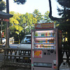 Another vending machine at Nagaoka Tenmangu Shrine.