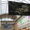 Year of the Dragon Decorations.<br /> Although Japan celebrates the New Year now on the 1st of January, the Chinese animal system of naming years is still followed.