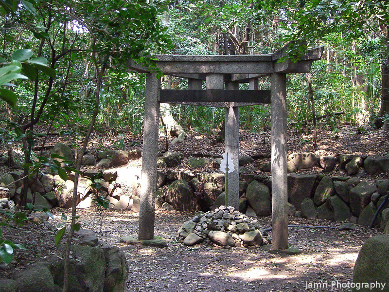 The Mysterious Three Legged Torii