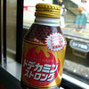 "Genki Drink.<br /> Feeling a little under the weather, decided to take a Genki (""good inner energy"") drink containing lots of vitamins on our way to Kyoto. In Japanese you greet one another with ""O-genki desu ka?"" (is your inner energy good?).<br /> Note: this the first time I've used the little Casio in over a month, the D700 is just too good even though it weight 25% more than the D80, I'm preferring to use it over the little Casio, much more than in the D80 era. Maybe in the D80 era the Casio got used 25% of the time and the D80 75%, now it's Casio 5% and the D700 95%. Maybe it's time to get a better small camera?"