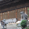 The central shrine.<br /> At Ujigami Shrine.<br /> It is said that three gods are enshrined in this building, there is a separate giving box for each of them.