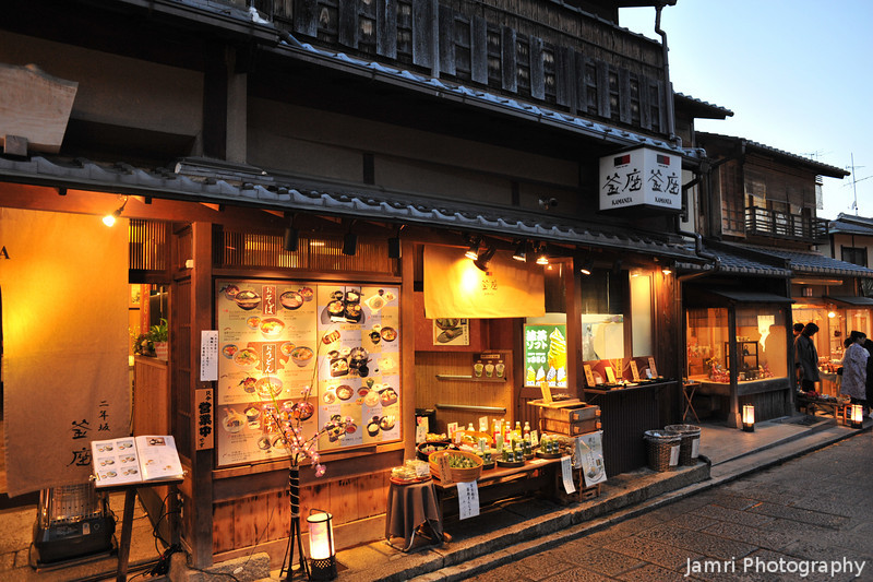 Traditional Restaurant.<br /> During the 2011 Higashiyama Hanatouro, in Kyoto.