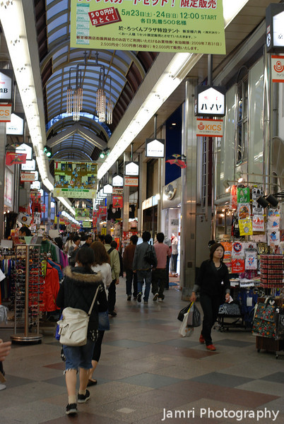 In the Shopping Arcade.<br /> In Kawaramachi, Kyoto.