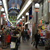 In the Shopping Arcade.<br /> In Kawaramachi, Kyoto.