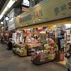 Hiroki-San.<br /> In the Shinkyogoku Arcarde, Kyoto.