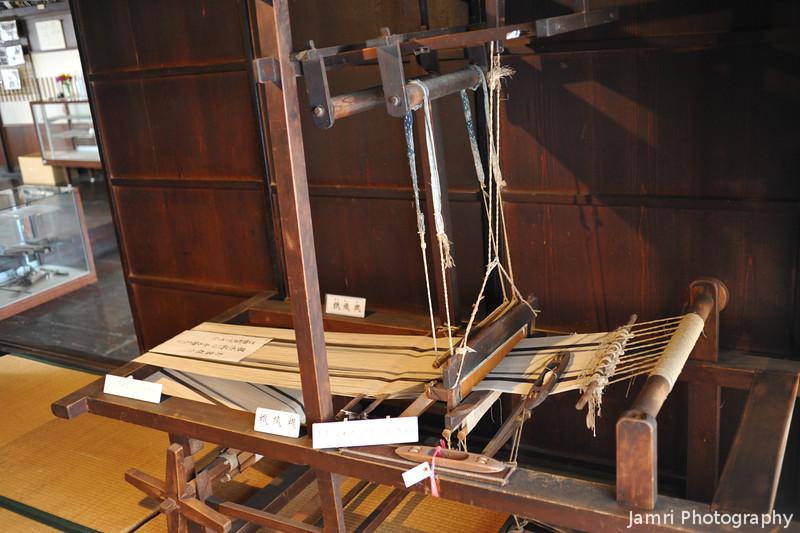 The weaving loom.