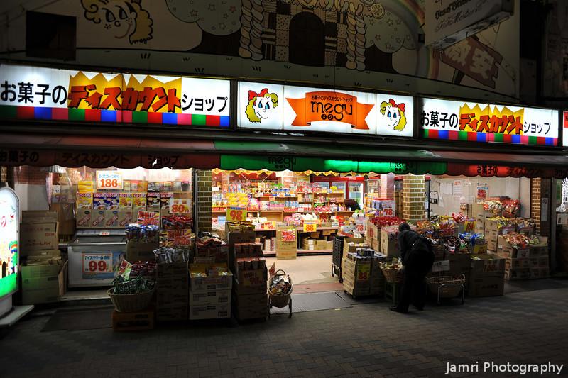 Megu Discount Supermarket.