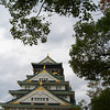 The Castle Framed.<br /> Osaka Castle.