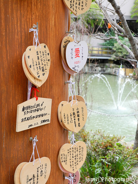 Prayers for Love.<br /> At Ikuta Shrine in Kobe.