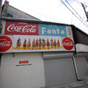 Classic Coke and Fanta Advertisement.<br /> In Kurashiki a historical town in Okayama Prefecture.