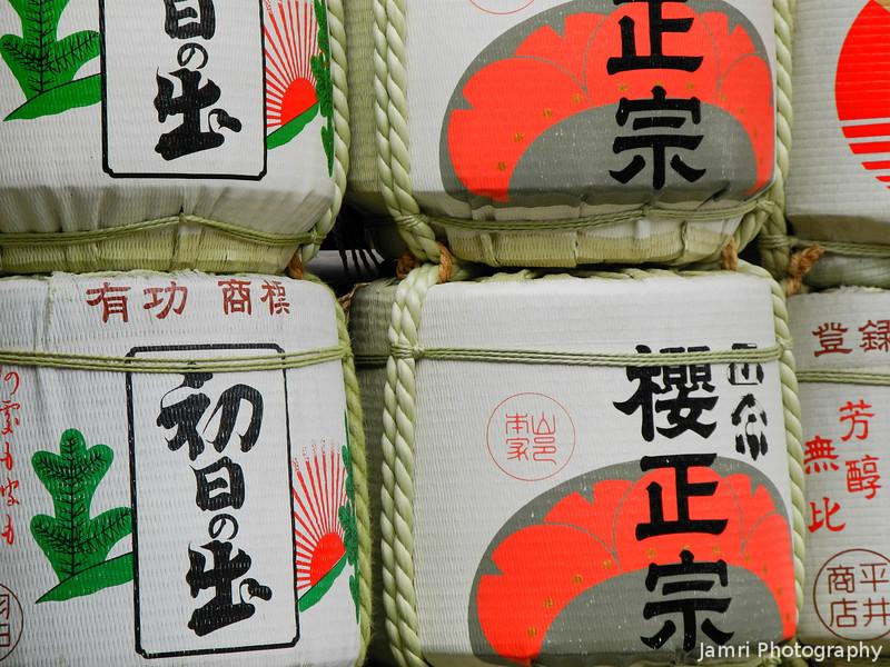 A Close Up of some Sake Barrels.