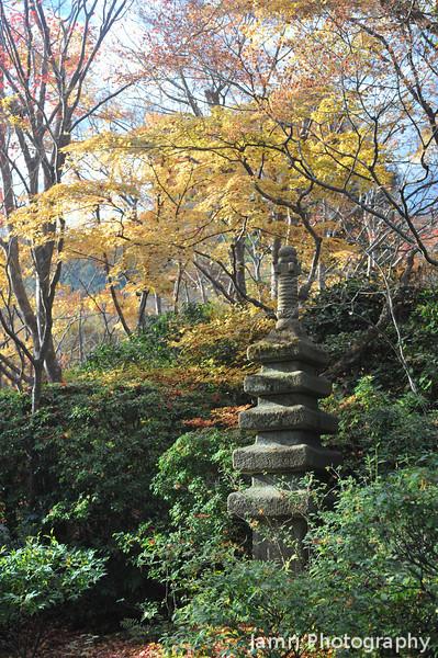 Garden Ornament.<br /> In Okoshi Sanso, Arashiyama, Kyoto.