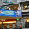 Miku Banner.<br /> Advertising the Yuki Matsuri (Snow Festival).