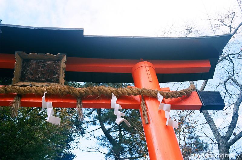 Shrine Gate.<br /> Of Ujigami Shrine.<br /> Note Film Shot: Nikon F80 + 35f/2 Lens + Kodak Ektar 100