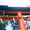 Shrine Gate.<br /> Of Ujigami Shrine.<br /> Note Film Shot: Nikon F80 + 35f/2 Lens + Kodak Ektar 100