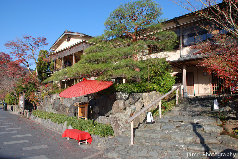 Upmarket Ryokan.<br /> A Ryokan is a traditional Japanese style hotel, this one in particular is a fairly upmarket one.