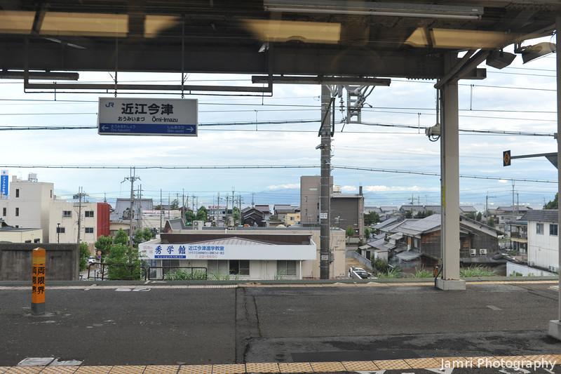 Omi-Imazu Station, the Town, Lake and Beyond.