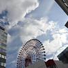 Towards the Hep 5 Ferris Wheel.