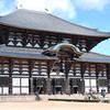 Todai-ji in the Winter.<br /> The last time we visited was in the summer.