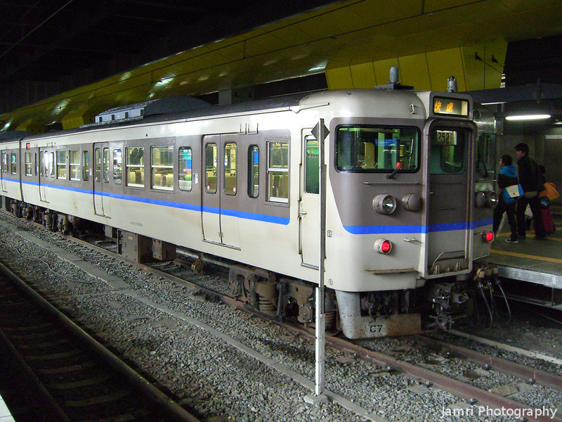 Old Diesel Train.<br /> At Kyoto Station.