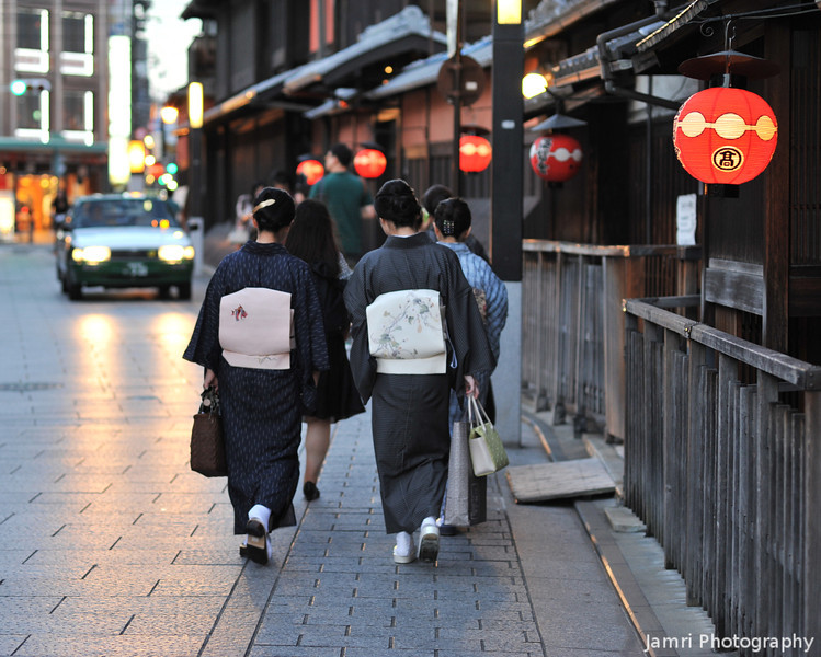 On the Streets of Gion.