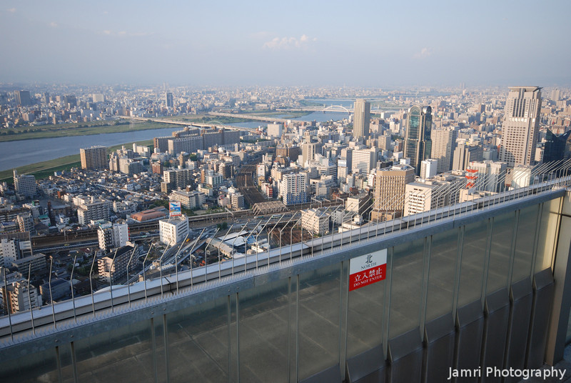 A Wide Shot to the North East.<br /> From the Umeda Sky Building in Osaka.