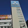 Mitsubishi Sign.