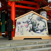 Year of the Dragon Picture.<br /> At Ikuta Shrine in Kobe.