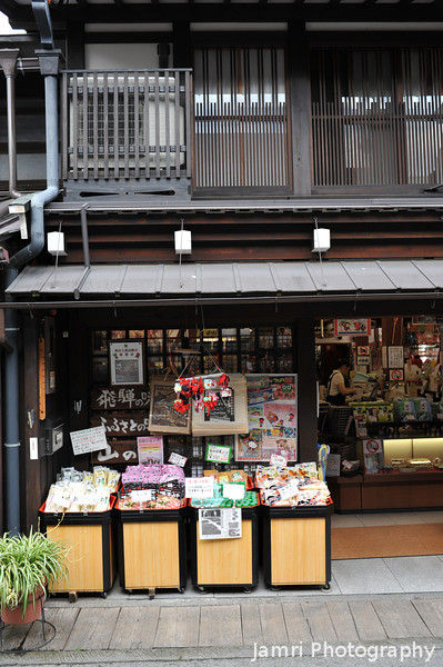 "Souvenir Shop.<br /> Most of the traditional houses in Takayama's ""Little Kyoto"" are souvenir shops, restaurants, or Ryokans (Japanese Inns)."