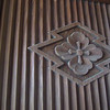 Cross-like decoration.<br /> On a door of a building at Koryu-ji (Koryu Temple). Some historians think this temple was once a church.