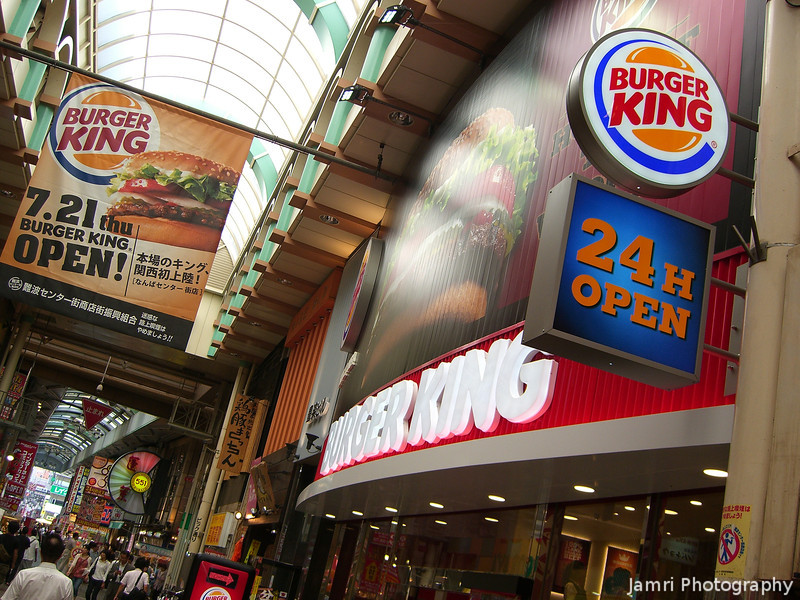 Found!<br /> The new Burger King store in Osaka, the first one to open in Kansai.