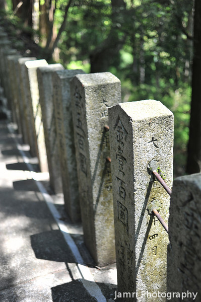 More Marker Stones.<br /> As we get closer to Kurama-dera (Kurama Temple).<br /> Note: Circular Polarising Filter Used.