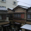 Houses Huddling Together in The Snow!<br /> From my back window.