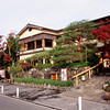 Traditional Hotel (Ryokan).<br /> This is an upmarket Ryokan in Arashiyama, Kyoto.<br /> Note Film Shot: Nikon F80 + Nikkor 35 f/2 + Fujichrome Velvia