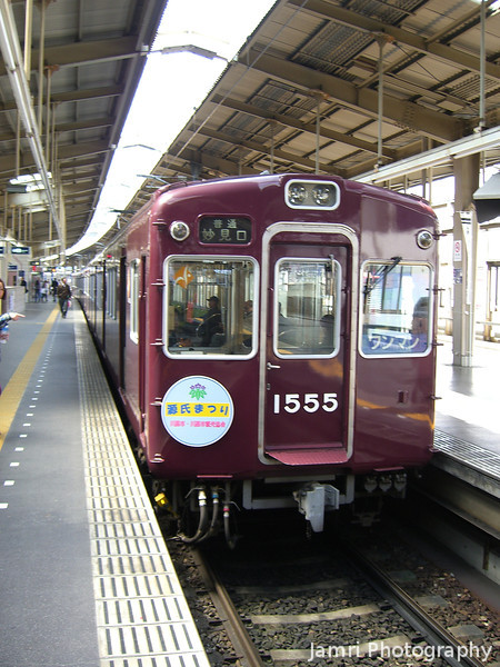 Nose Railway Train.<br /> At Kawanishi-Noseguchi Station.<br /> Look familiar? That's because the Nose Railway is a wholly owned subsidiary of Hankyu Railway serving outer woop-woop in Osaka. They get the Hankyu Trains once they've been thoroughly used on the Hankyu lines! They sound, smell and feel like it too!