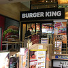 Burger King Kawaramachi.<br /> Now it's only a 220yen (440yen return) trip rather than a 560yen (1120yen return) trip to get my Burger King fix! Some people complain that BK are opening in a city famous for traditional cuisine, but it's right near to another American hamburger chain that's been there for years. I think BK is a bit more healthy being flame grilled (broiled) rather than fried. Hopefully it takes away business from the other hamburger chain that already has stores on seemingly almost every street  corner of Japan and not from the traditional cuisine restaurants.