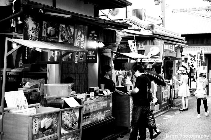Traditional Shops.<br /> On a side street in Arashiyama.<br /> Note Film Shot: Nikon F80 + 50f/1.8 + Orange Filter + Fujifilm Neopan Acros