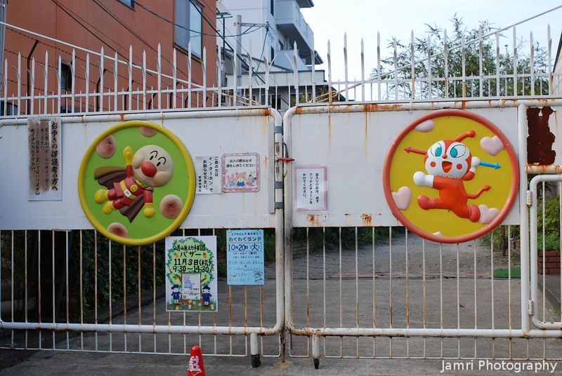 Anpanman on the Gate.<br /> Found this image of Anpanman on the gate of a kindergarten in Arashiyama. Anpanman is a popular children's cartoon character. This cartoon is written by a Japanese Christian and Anpanman represents Christ as the Bread of Life. Although Christians represent only 1% of the population there are and have been a number of Christians with significant influence in Japanese business and popular culture.