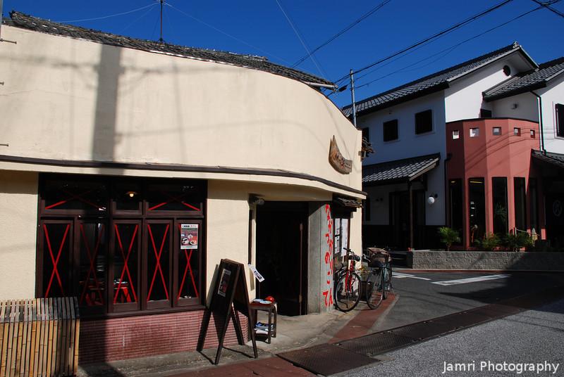 A Corner Store.<br /> In Omi Hachiman.